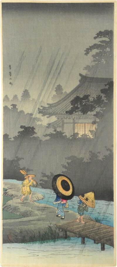 Hiroaki Takahashi (Shotei), 'Rain at Terashima', ca. 1924-27