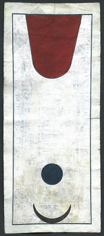 Murad Khan Mumtaz, 'Ghost VII', 2012
