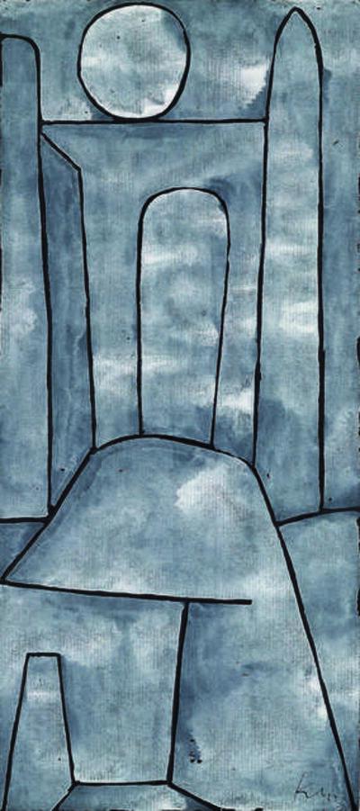 Paul Klee, 'ein TOR (A Gate)', 1939