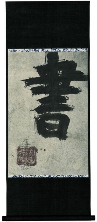 Kokuta Suda, 'Sho', n/a