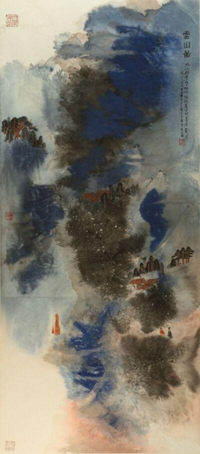 Beiren Hou, 'Cloudy Mountains', 2008