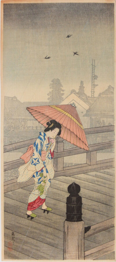 Hiroaki Takahashi (Shotei), 'Woman Returning from Bath', ca. 1936
