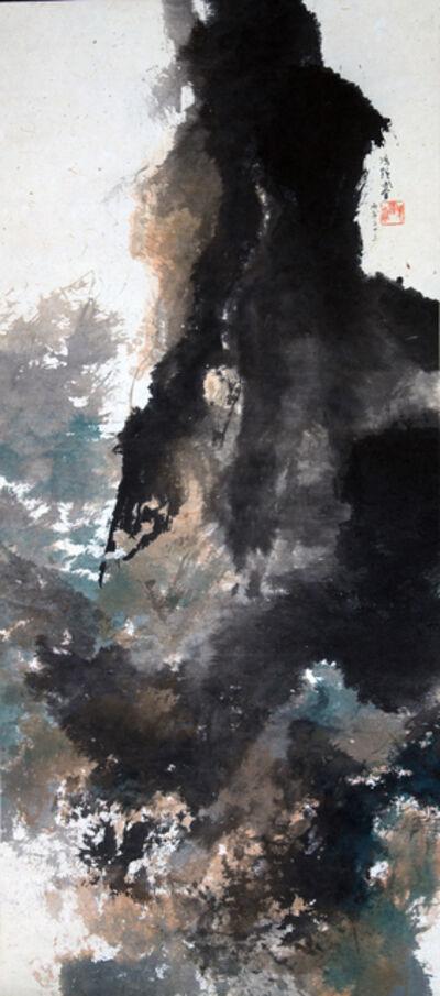 Fong Chung-Ray 馮鍾睿, '1966-23', 1966