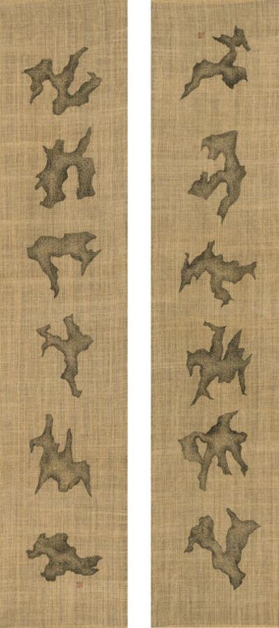 Li Chen, 'Cotton and Linen 194.10', 2019