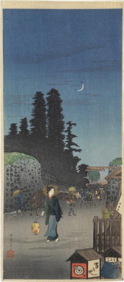 Hiroaki Takahashi (Shotei), 'The Big Gate at Yotsuya', ca. 1924-27