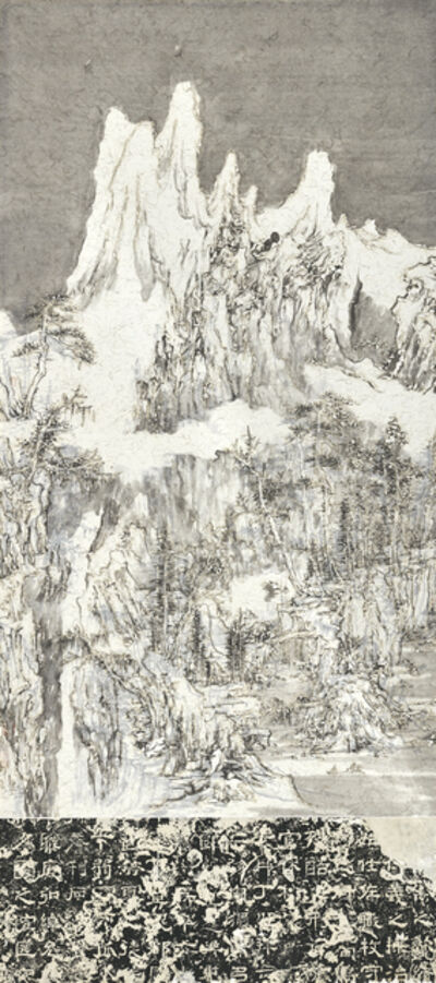Wang Tiande 王天德, 'Thousand Layers of Snow by the Pine Trees 千雪傍松图', 2019