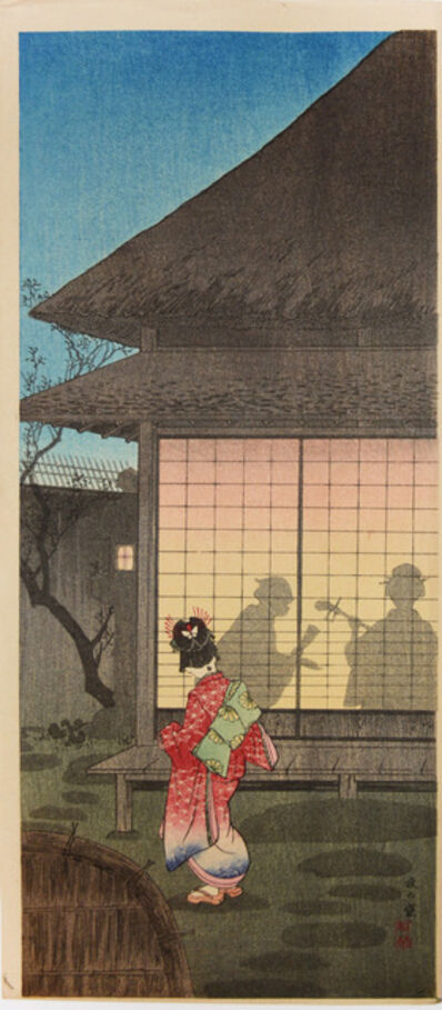 Hiroaki Takahashi (Shotei), 'Tea House in the Night', ca. 1936