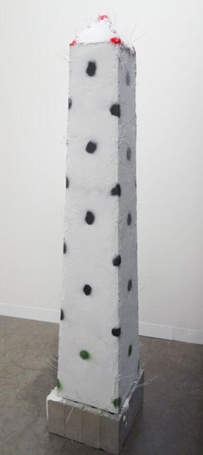 Tom Holmes (b. 1979), 'untitled Gravestone', 2013