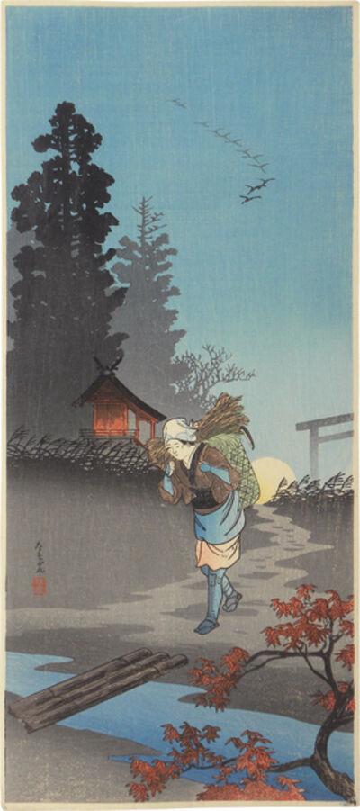 Hiroaki Takahashi (Shotei), 'Dusk (Tasogare)', ca. 1924-27