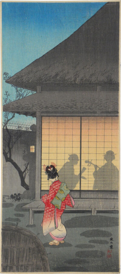 Hiroaki Takahashi (Shotei), 'Tea Pavilion in the Night', ca. 1927-35