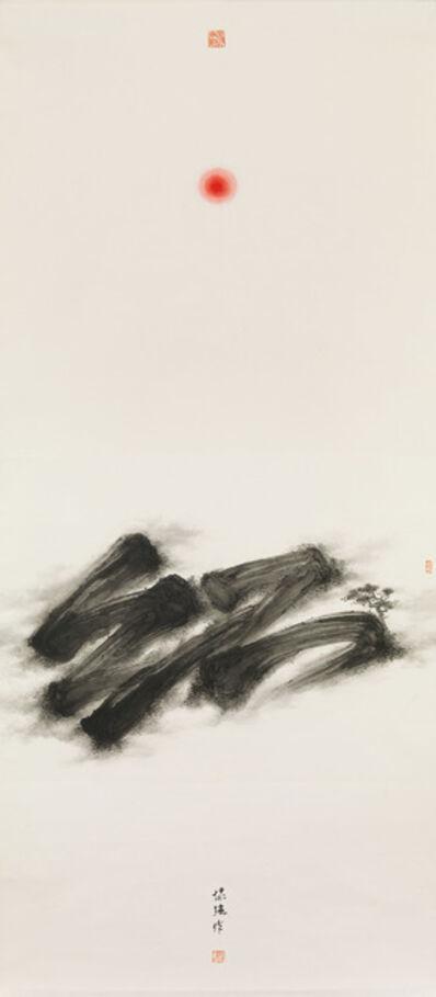 Kan Tai Keung, 'Red 紅', 2009