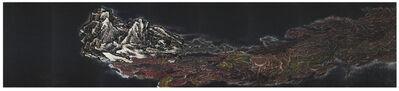 Yang Jiechang 杨诘苍, 'Drifting Metropolis', 2008-2011