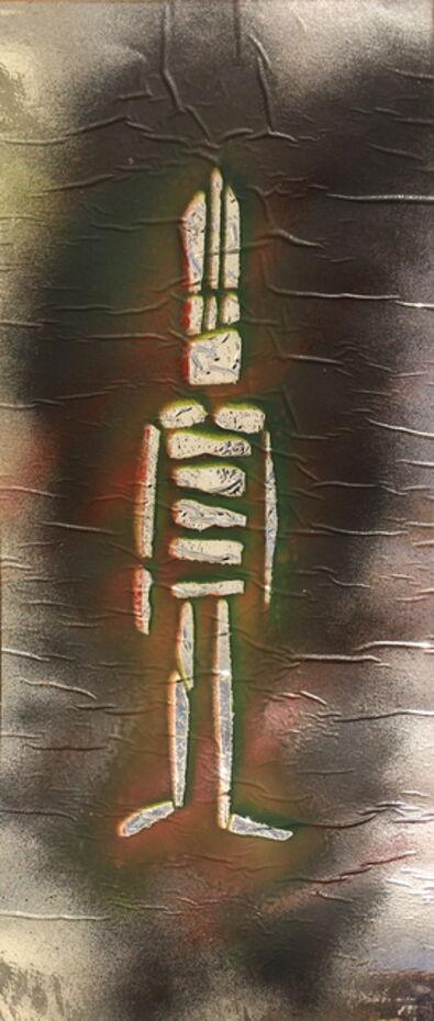 Stikman, '20 Blast #8', 2012