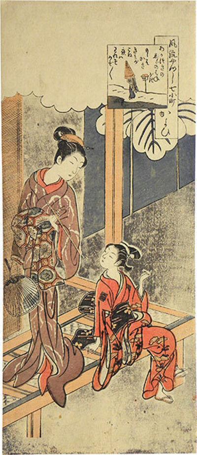 Suzuki Harunobu, 'Seven Komachi in Fashionable Disguise: Komachi on the Way', ca. 1766-67