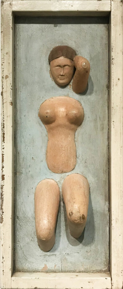 Unknown Artist, 'Bather in a Tub', ca. 1950
