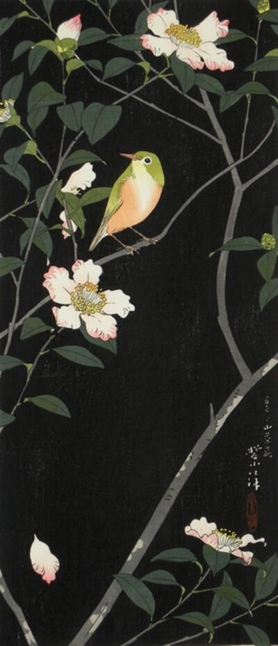 Kasamatsu Shirō, 'Japanese White-Eye and Camellia', ca. 1930s.