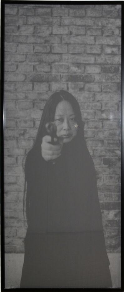 Xiao Lu, '15 Shots: 1989-2003', 2003