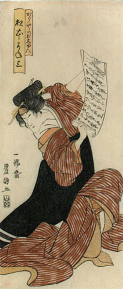 Utagawa Toyokuni I, 'Actor Matsumoto Yonesaburo in the role of Kagaya no Oshimi', ca. 1803