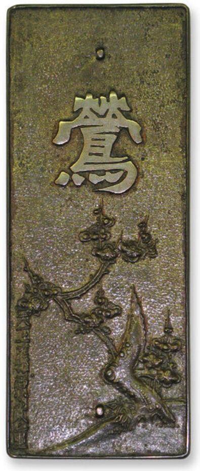 Unknown, 'bronze mirror', Late Edo Period-19th cent.