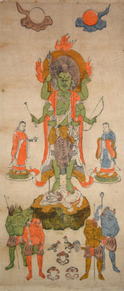 Unknown, 'The Guardian Deity Koshin'