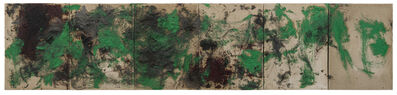 Zhu Jinshi, 'Green Screen', 1985