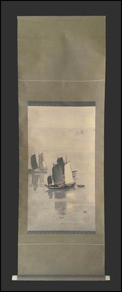 Yoshida Hiroshi, 'Sailing Boats', ca. 1920
