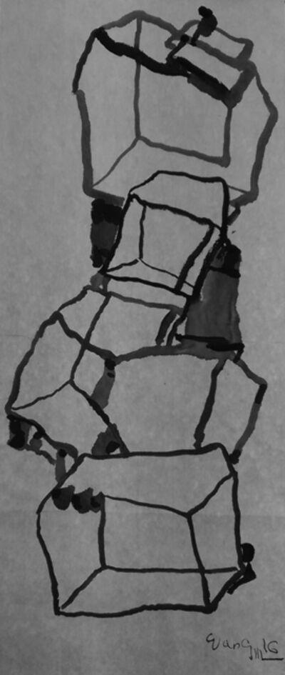 Wang Chuan 王川, 'Cubes No. 1', 2016