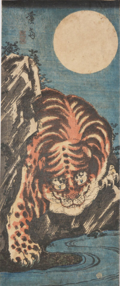 Keisai Eisen, 'Tiger and Full Moon', ca. 1840