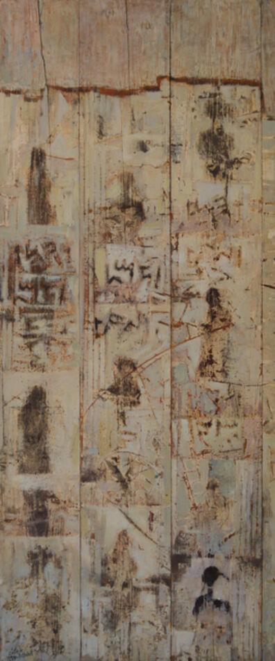 Tayseer Barakat, 'Old Door', 1994