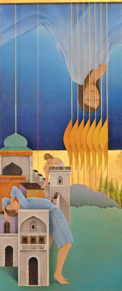 Arghavan Khosravi, 'Golden Bars', 2018