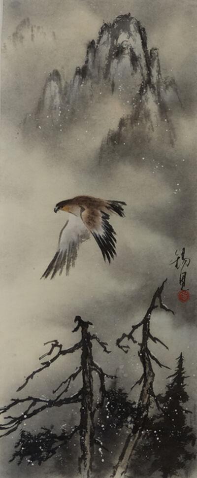 Kenny Sik-yun Mak, 'State of divinity 笑傲江湖 ', 2015