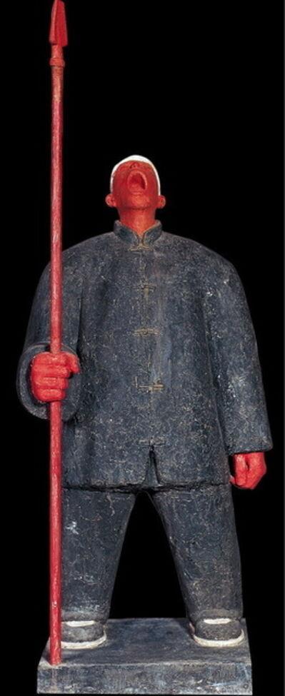 Liu Ruowang, 'Red Far East Series 6'