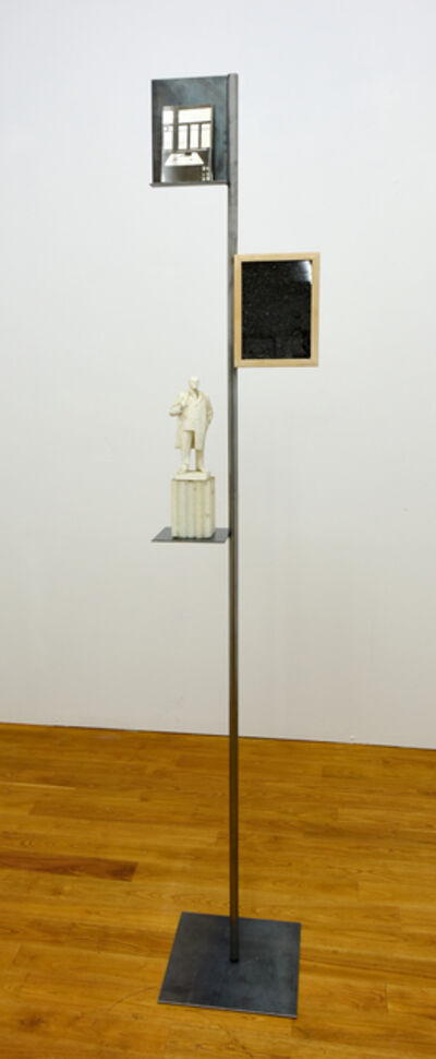 Nikita Kadan, 'The High Disease', 2017