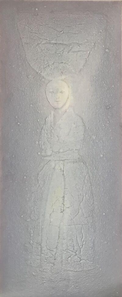 SoHyun Bae, 'Untitled (Bearing the Burden)', 2017
