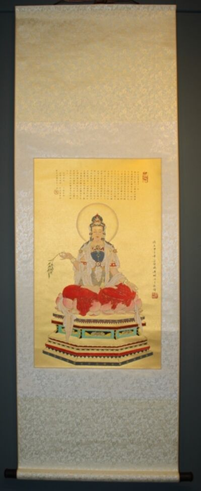 ZHENG XiLin, 'Guan Shi Yin Avalokiteśvara  觀世音菩薩', 2014