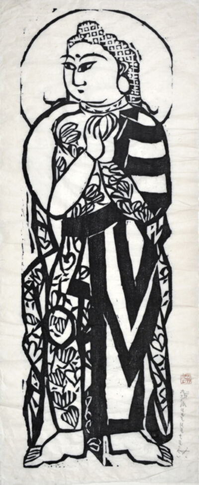 Shiko Munakata, 'Mañjuśri, Incarnation of Buddha's Wisdom', 1939