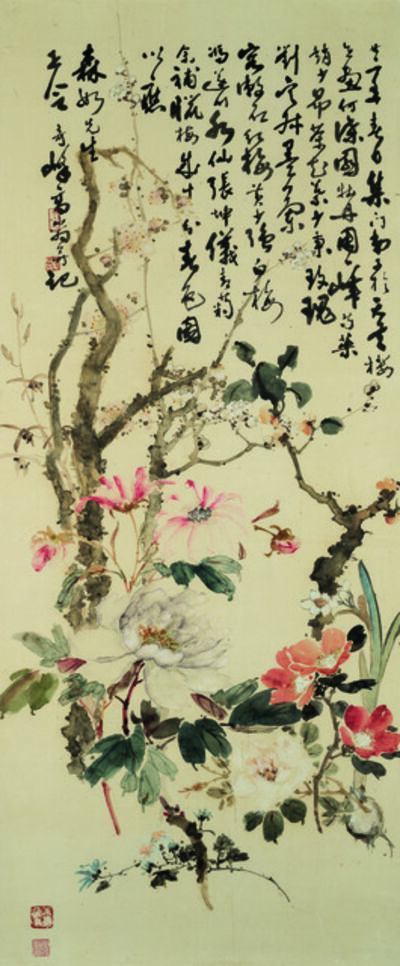 Gao Qifeng and his disciples, 'Spring Flowers', 1933