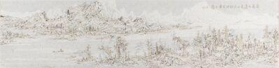 Wang Tiande 王天德, ' Houshan  後山圖- 凝雪', 2017