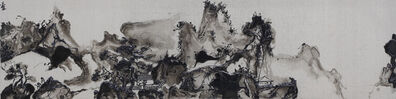 Zhu Jingyi, 'Landscape on the Horizon 1', 2015