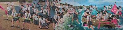 Chen Ching-Yao (陳擎耀), 'AK47 Girls on the Beach', 2019