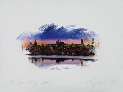 "Ivan Chuikov, '#16 from the series ""Views of Moscow""', 1990"