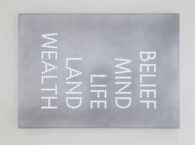 Nathan Coley, 'Palace', 2017