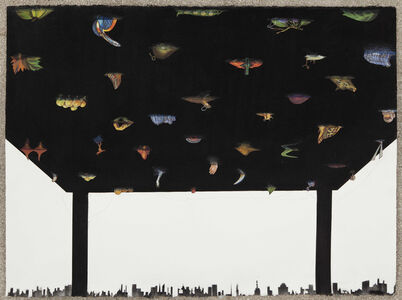 Hema Upadhyay, 'Extra-Ordinary', 2012