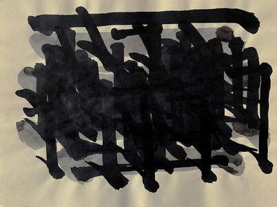 Piero Del Bondio, 'Senza titolo', ca. 1990