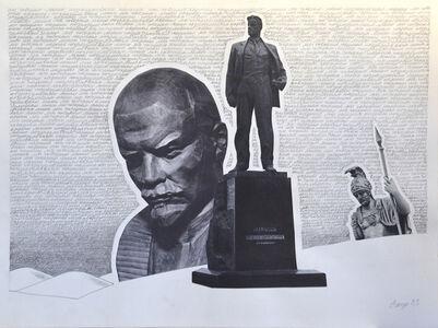 Vyacheslav Akhunov, 'Mantras of the USSR #9', 1983