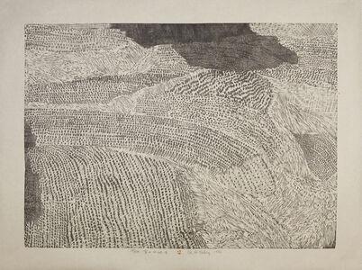 Xu Bing 徐冰, 'Mountain Place 有山的地方', 1987