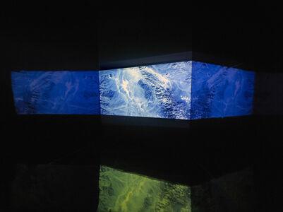 Zheng Chongbin 郑重宾, 'Chimeric Landscape ', 2015