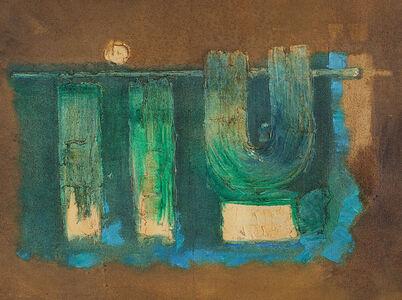 Biren De, 'End', 1963