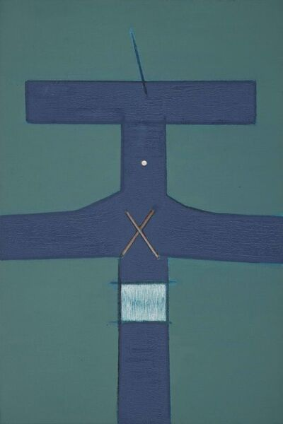 HO KAN, 'Untitled', 2000