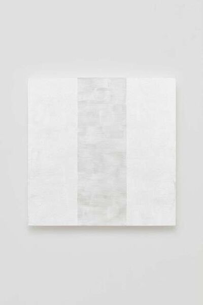 Mary Corse, 'Untitled (White Inner Band)', 2020